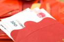 小算盘理财:让过年红包更有意义的三大技巧