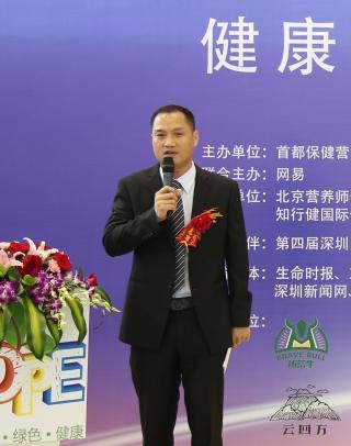 三问拓荒牛董事长李扬:未来生态有机发展瓶颈该怎么破?