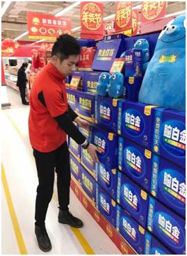 在超市徐福记兼职促销员需要怎样做图片