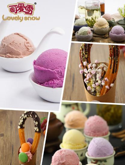 可爱雪冰激凌采用智能冰淇淋机器人进行生产销售