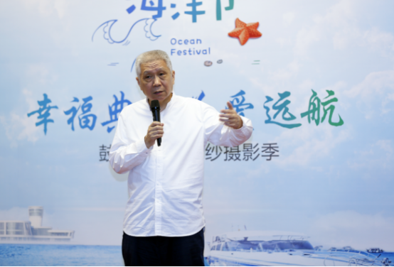 鼓浪・水镇亮相生态城国际旅游节  尽显湾区魅力生活-焦点中国网