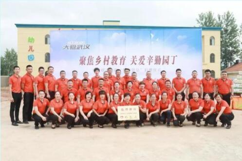 振兴小学教育,红瑞年级携手武汉电视台走进桃花乡村集团小学计算六图片