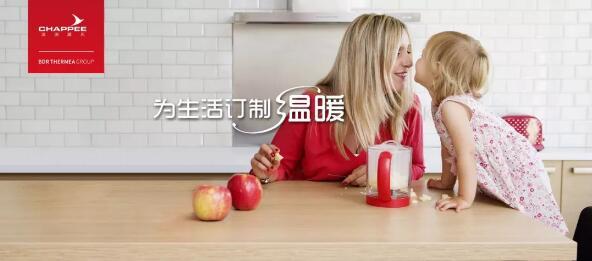 奢美庄园搭配豪华冷凝 法国厦贝打造完美墅居采暖,北京,法国厦贝,北京壹号庄园,家居,采暖,家电,电器,家装,装修,装潢
