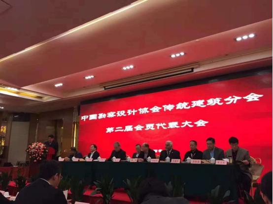 青城古建当选中国勘察设计协会