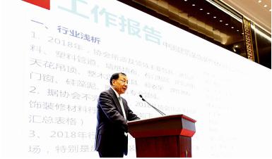 中国建筑装饰装修材料协会年会 木斯特载誉而归