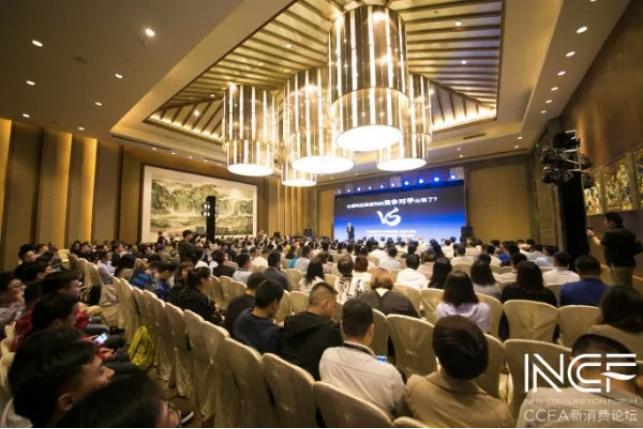 鲜生活总裁朱宏涛出席2019中国便利店大会 详解内资便利店发展之路