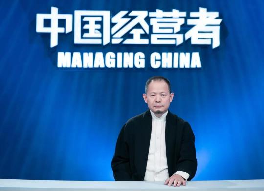 """第一財經《中國經營者》專訪證大戴志康:""""跨界投資人""""再出發"""