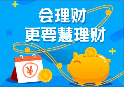 """苏宁金融基金平台上线""""慧理财"""" 提供及时止盈服务"""
