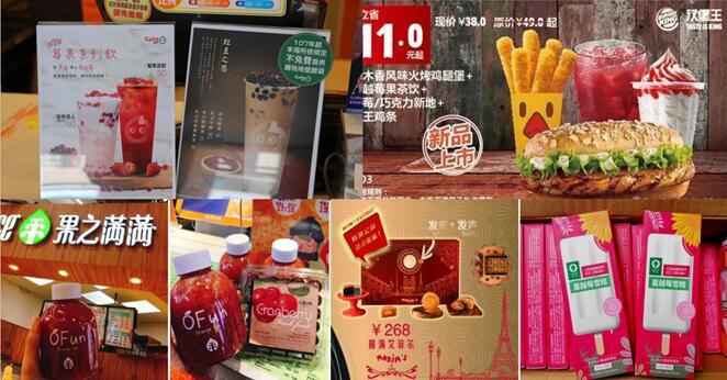 蔓越莓成健康消费新宠 花式吃法带来新国潮